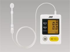 舌圧測定器(株式会社 ジェイ・エム・エス)